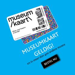 Museumkaart bestellen